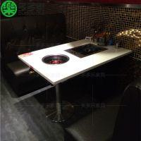 向阳居自助烧烤桌哪里有卖 向阳居韩式烧烤桌椅哪里可以生产