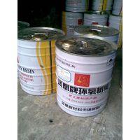 环氧树脂E-51