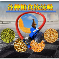 管式吸粮机 可以弯曲方便移动抽粮机浩发
