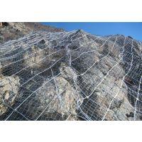 边坡防护网厂家供应主动山体防护网 防落石安全钢丝绳网