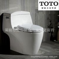 正品JDD-TOTO马桶 CW923GB连体坐便器冲水智洁釉面家用节水卫浴