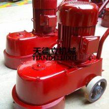 天德立250型水磨石机 3KW手推式水磨石磨地机