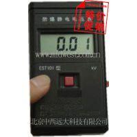 (WLY)中西防爆静电表/静电测试仪库号:M12668
