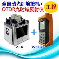 提供上海地区光纤光缆熔接,OTDR光时域反射仪测试服务