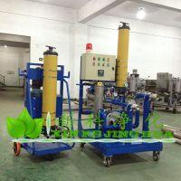 美国PALLPFC8314-50ZKZ滤油小车移动式抗燃油滤油机