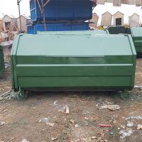 厂家定制可定制垃圾箱3-6立方户外垃圾箱 收集箱 中转箱