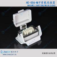 插拔式WAIN唯恩连接器 WAIN唯恩连接器制造商