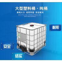 1吨IBC集装桶塑料桶 PE水箱在山西省大同市阳高县天镇县广灵县哪里有?