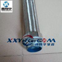 不锈钢编织金属软管 防爆电线保护套管 穿线金属软管