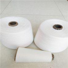 供应涡流纺涤棉纱21支32支价格优惠天鹏纺织