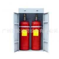 GQQ90/2.5柜式七氟丙烷灭火装置