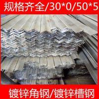 云南昆明角钢镀锌角钢批发13658838869批发价格厂家