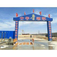 天津市工地洗车机|华杰牌QLH-1100P工程冲洗池|青岛龙华杰机械制造