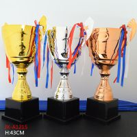 广东金银铜比赛奖杯奖品厂家定做 哪里的奖杯好 金属奖品价格 1215