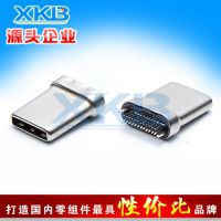 USB TYPE C沉板插板母座/USB 3.1插板母座/立式贴片母座