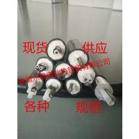 安徽永昌电伴热管缆SDFHT-D40-B1φ8-120 烟气取样管 恒功率采样管 脱硫伴热管