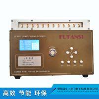 UVLN-150×10-UVLED线光源 UVLED固化连接器 UV 厂家直销