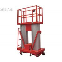 厂家生产铝合金四轮高空作业车家用电动云梯16电动升降云梯外墙伸缩梯