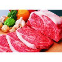 和牛5A4A3A西冷 肉眼 雪花牛排 进口牛肉