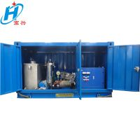 冷凝器清洗机 宏兴牌HX-5070型700公斤70升90KW电机驱动电厂凝汽器检修高压清洗机