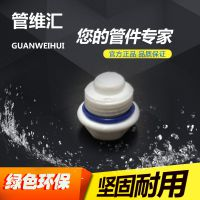河南管维汇家装工程PPR供水20耐高温丝堵管件批发零售