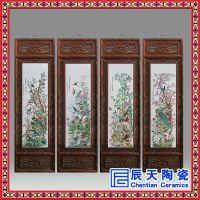 景德镇陶瓷瓷板画带框中式玄关青花四条屏挂画乔迁客厅装饰画