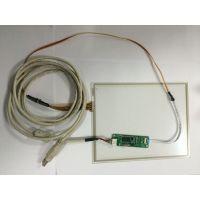 深圳方显科技有限公司供应各种规格触摸屏及其控制器