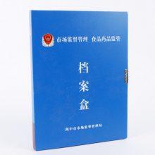 香港教育大学文件盒 文件袋 A4满版彩印 1000套起印
