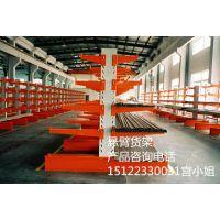 台州悬臂式货架定做 管材货架 承重3吨
