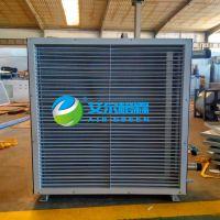 热销S534型冷热水暖风机  冷热水两用型风机