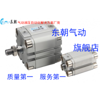 东朝 ADVU系列薄型气缸 定制 批发