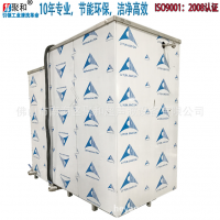 佛山聚和牌JH-1384S门框门花除油除蜡单槽式超声波清洗设备