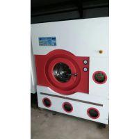 北京永洁洗涤销售回收二手干洗机二手烘干机