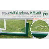 广西柳州市钢化玻璃透明篮板1.8*1.05m标准-飞跃体育