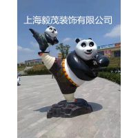 专业定制动漫卡通人物功夫熊猫玻璃钢雕塑模型道具功夫熊猫雕塑