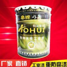 枣庄环氧导静电面漆油罐专用漆