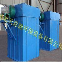 选单机除尘器DMC系列单机脉冲除尘器到天意德除尘器源头厂家