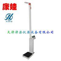 津梁保健用身高体重测量仪