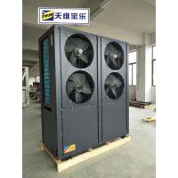 广东空气能 地暖空调一体机 天维宝乐15匹冷暖二联供低温热泵