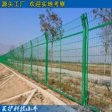 韶关圈地双边围栏网批发 园林绿化管理护栏网定做 揭阳公路围栏
