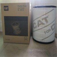 BA2040012卡特加工替代品牌滤芯批发工程机械