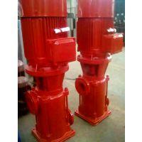 消防泵操作流程XBD17/60-150L-300B稳压泵扬程BD18/60-150L-300B
