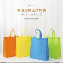 昆明生产环保袋价格优势|广告手提袋