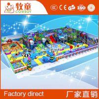 牧童定制淘气堡室内小型儿童乐园游乐场设备百万球池厂家直销