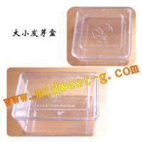 中西DYP 种子发芽盒 型号:12*12*6cm 库号:M13733