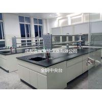四川乐山批发实验室专用理化板,宜恒全钢实验台厂家