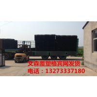 格宾雷诺护垫网 生态格宾护坡笼网 格宾笼网供应商