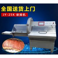 烤鸭皮冻切片机,谁家的砍排机***实用,全新二手切猪扒机供应