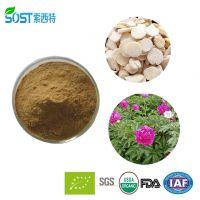 芍药提取物 芍药甙 西安索西特生物 厂家长期供应 芍药提取物/价格