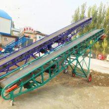 [都用]矿山专用电动滚筒输送机 砂石专用输送机 皮带机生产厂家
